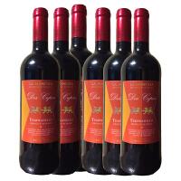 西班牙原装进口瑟帕斯干红葡萄酒750ML*6 整箱装