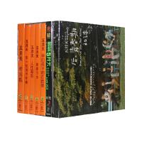 五月天 MAYDAY创作全集 9CD(7专辑) 五月天CD 后青春期的诗