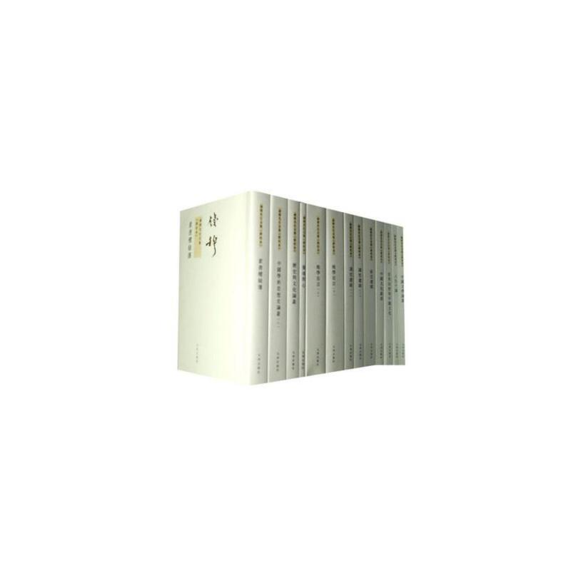 钱穆先生全集(第三辑 共拾壹种) 九州出版社 哲学 > 中国古代哲学r 全新正版