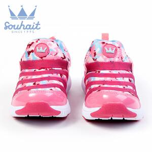 【双十二狂欢】水孩儿souhait男女童鞋运动鞋毛毛虫童鞋女童运动鞋女休闲鞋跑步鞋AXAQK610AXAQK611