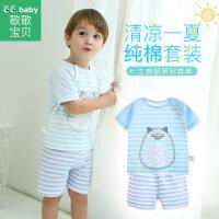 【儿童节大促-快抢券】歌歌宝贝 宝宝短袖套装 夏季婴儿衣服 纯棉婴儿两件套夏装