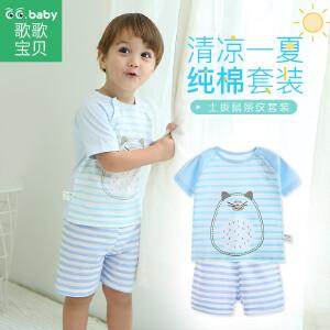 歌歌宝贝 宝宝短袖套装 夏季婴儿衣服 纯棉婴儿两件套夏装