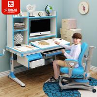乐仙乐居儿童学习桌实木书桌小学生写字桌椅组合套装可升降课桌椅