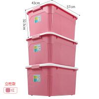收�{箱塑料特大�加厚�b衣服整理箱家用玩具箱�W生零食有�w�ξ锵� (3���b) 特大�(57*43*32.5cm)
