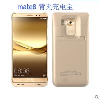 华为mate8背夹电池 无线充电宝移动电源专用4500毫安大容量手机壳