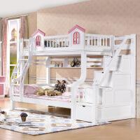 全实木豆丁公主床双层床子母床高低床铺儿童床两层床女孩庄园 +梯柜+双抽
