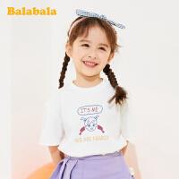【3件5折价:39.5】巴拉巴拉女童T恤夏季儿童短袖小童宝宝亲子装一家三口棉