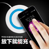 Liweek 无线充电器 苹果Phone8 安卓手机通用智能无线快充底座 三星s8 s7华为 小米 荣耀 华为 oppo vivo 安卓 iphoneX 手机通用 无线充电器座8plus