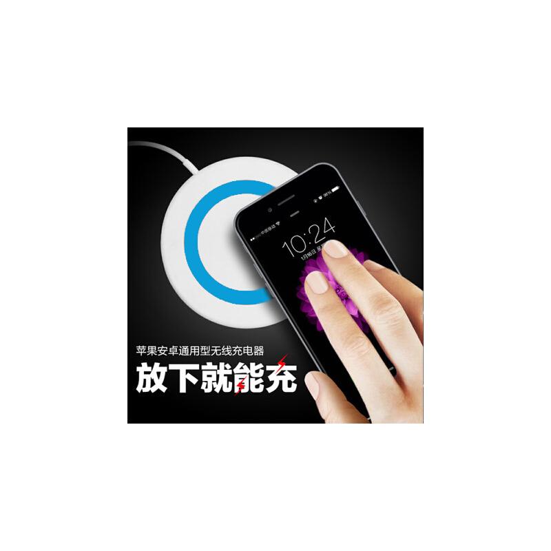 Liweek 无线充电器 苹果Phone8 安卓手机通用智能无线快充底座 三星s8 s7华为 小米 荣耀 华为 oppo vivo 安卓 iphoneX 手机通用 无线充电器座8plus【无线充电】【多重保护】【智能感应】