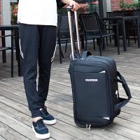 女手提拉杆包男韩版行李包防水拖包带轮子的旅行包牛津布大容量登机箱包新款