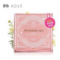 高丝 KOSE ClearTurn公主面膜皮肤护理面膜 补水保湿款46枚粉色