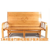 竹床折叠床单人床双人床竹子沙发床午休床1.2简易床躺椅实木1.5米
