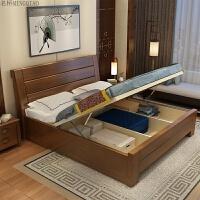 实木床双人床高箱储物床简约现代中式1.5米1.8米床主卧床整装家具 +2柜