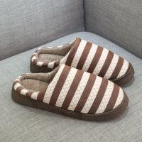 棉拖鞋女包 跟情侣厚底冬季月子居家居保暖室内防滑毛毛拖鞋男冬天