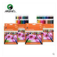 马利水溶性彩色铅笔36色48色绘画彩铅笔美术用品涂色花园彩色笔