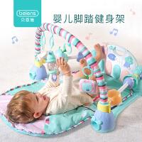 贝恩施婴儿脚踏钢琴健身架器幼儿宝宝婴儿玩具毯0-1岁男女孩