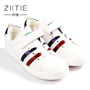 梓缇童鞋 儿童运动鞋 小学生中大童超纤皮条纹运动鞋男童女童新款秋白色