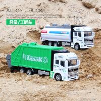 儿童汽车大号合金回力玩具车水罐洒水车环卫垃圾车工程车模型男孩