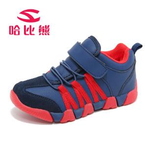 哈比熊男童鞋冬款加绒保暖儿童运动鞋中帮休闲鞋子韩版童鞋