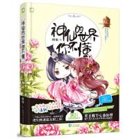 神仙的世界你不懂绣锦, 大鱼文化贵州人民出版社9787221125873