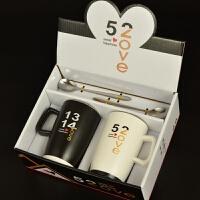 520情侣杯子一对礼盒套装陶瓷杯马克杯创意广告定制logo实用礼品 301-400ml