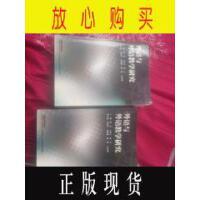 【二手旧书9成新】【正版现货】外语与外语教学研究