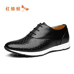 红蜻蜓真皮男鞋2017冬季新款正品潮流运动休闲鞋男真皮板鞋皮鞋子