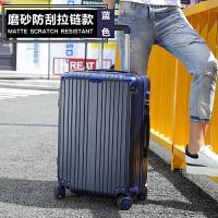 拉杆箱万向轮女行李箱24寸旅行箱男旅游密码皮箱子20寸商务登机箱