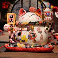 开业礼品创意招财猫日式店铺收银台摆件陶瓷家居实用装饰品
