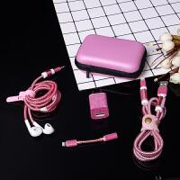 苹果充电器保护套数据线保护绳手机充电器保护线防折断耳机绕线器