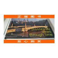 【二手旧书9成新】上海・渐变的城市风景(汉英对照)