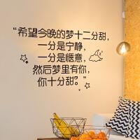 创意墙贴纸少女心房间装饰品卧室布置网红宿舍出租屋改造用品