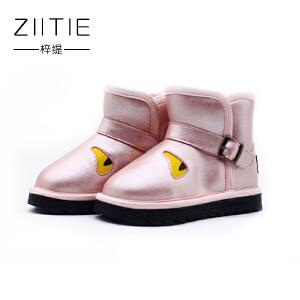 梓缇童鞋 棉鞋 儿童雪地靴 超迁舒适休闲鞋 中大童男童女童靴子