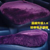 新品冬季羊毛汽车坐垫皮毛一体剪绒 无靠背单片长毛加厚通用