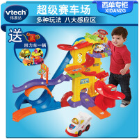 Vtech伟易达神奇轨道车超级赛车场 儿童早教益智多层轨道汽车玩具