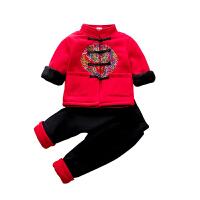 过年喜庆宝宝唐装中国风套装男童新年装礼服女童周岁婴儿拜年服 加棉加绒款团龙唐装套装
