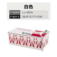 龙士达多功能简约欧式塑料纸巾盒卷纸客厅遥控器收纳面巾纸抽纸盒