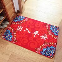 出入平安门垫门口地毯家用脚垫欢迎光临垫子防滑垫进门入户门地垫