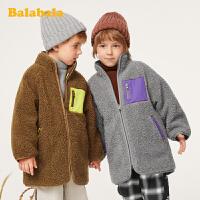 巴拉巴拉儿童棉衣童装秋冬2019新款男童宝宝中长款两面穿棉袄外套