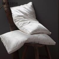 【官方旗舰店】1958家纺桑蚕丝枕头芯提花枕芯家用柔软单人枕头一对拍二 榨蚕丝单枕