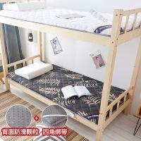 90公分的床褥学生床垫宿舍海绵软垫子上下铺寝室单人0.9m床褥子1.2米地铺睡垫