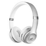 [当当自营] Beats Solo3 Wireless 头戴式耳机 银色 MNEQ2PA/A