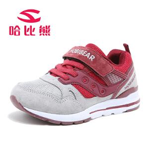 【2件3折到手价71.4元】哈比熊童鞋男童运动鞋春秋儿童休闲鞋子女大童户外跑步鞋