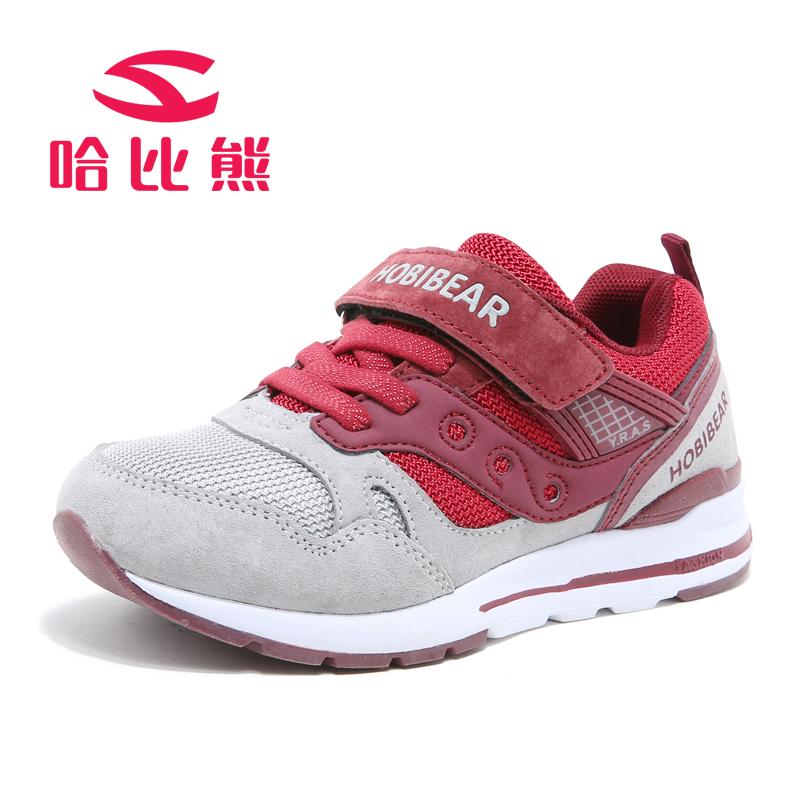 哈比熊童鞋男童运动鞋春秋儿童休闲鞋子女大童户外跑步鞋