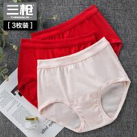 三枪内裤女女士纯棉高腰弹力短裤纯色透气全棉三角裤[3条装]