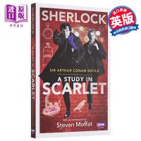 福尔摩斯 血字 英文原版 Sherlock: a Study in Scarlet Arthur Conan Doyle BBC Books