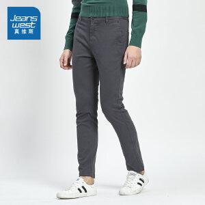 [2件4折价:64元,每满150再减30元/仅限8.23-26]真维斯男装 春秋装 时尚净色修身休闲长裤