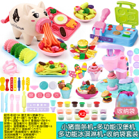 小猪彩泥面条机橡皮泥模具工具套装儿童冰淇淋粘土女孩玩具