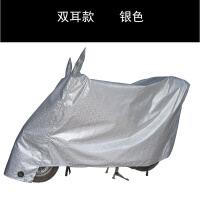 踏板摩托车车罩电瓶车防晒防雨罩车衣防尘加厚罩盖布防尘罩 银色双耳 2XL