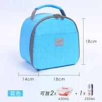 饭盒袋子保温便当手提包餐小号包装儿童上班韩国清新女的可爱日式 耐用型 牢固手提【大容量】蓝色